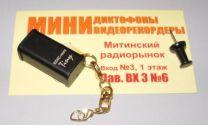 Edic-Mini Tiny A31 300h 300 часов – 2Gb