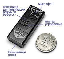 Edic-Mini Tiny В21 300h  300 часов – 2Gb