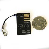 EDIC-mini Weeny A111